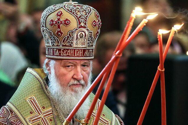 Патріарх Кирило, єпископ Російської православної церкви