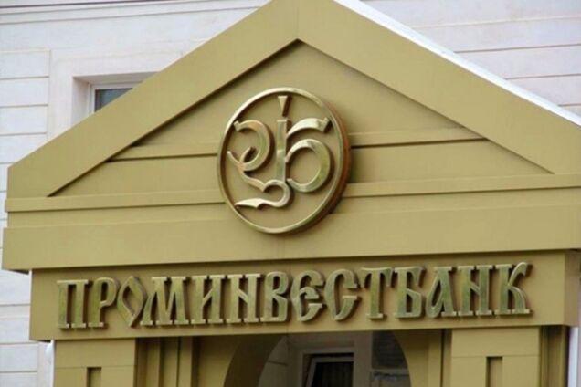 Арешт російських банків: один з постраждалих вдався до кардинальних заходів проти України