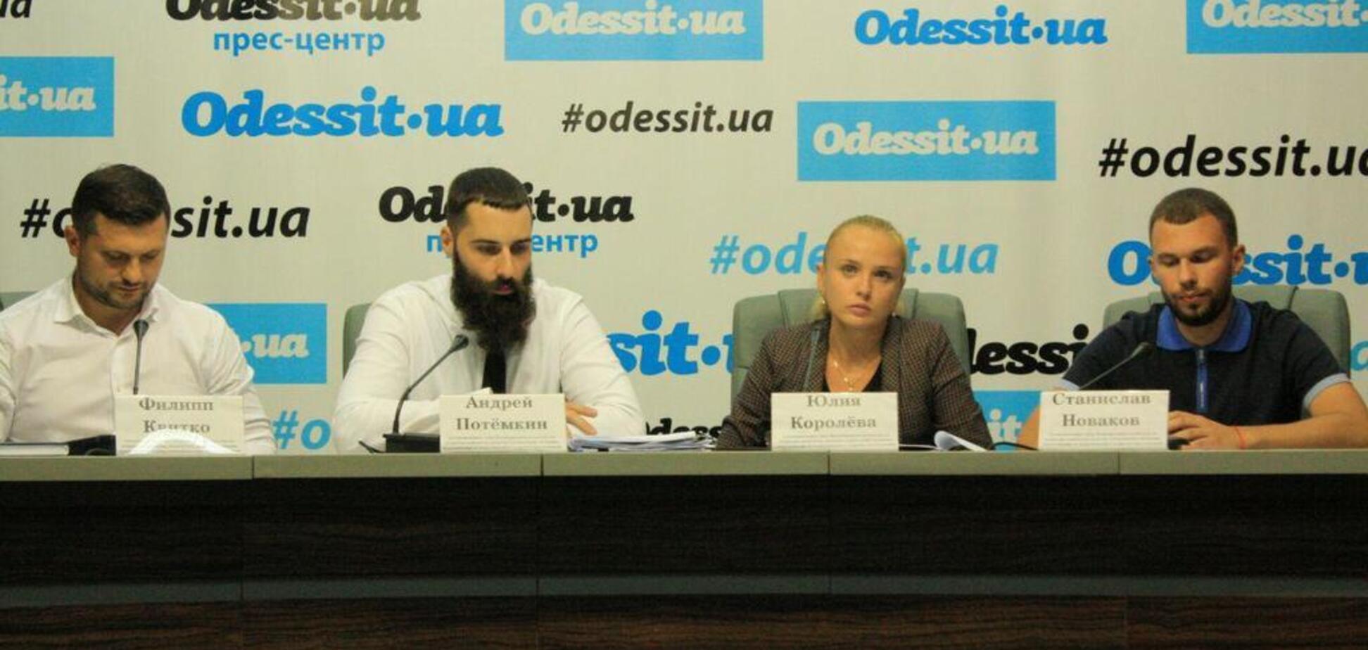 Нацагентство об аресте объектов нардепа: бизнесмены не пострадают