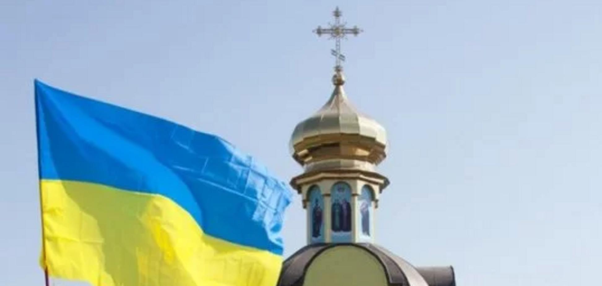 Тука объявил о Томосе для Украины: что известно