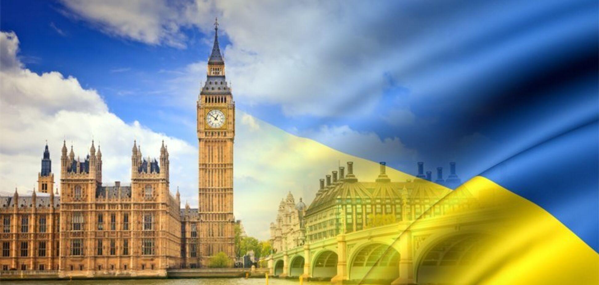 Мы - почти Лондон!