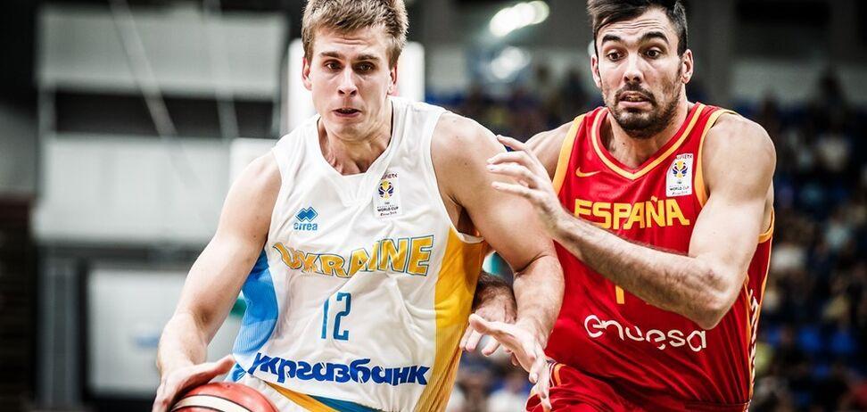 Україна - Іспанія: матч КС-2019 на відео