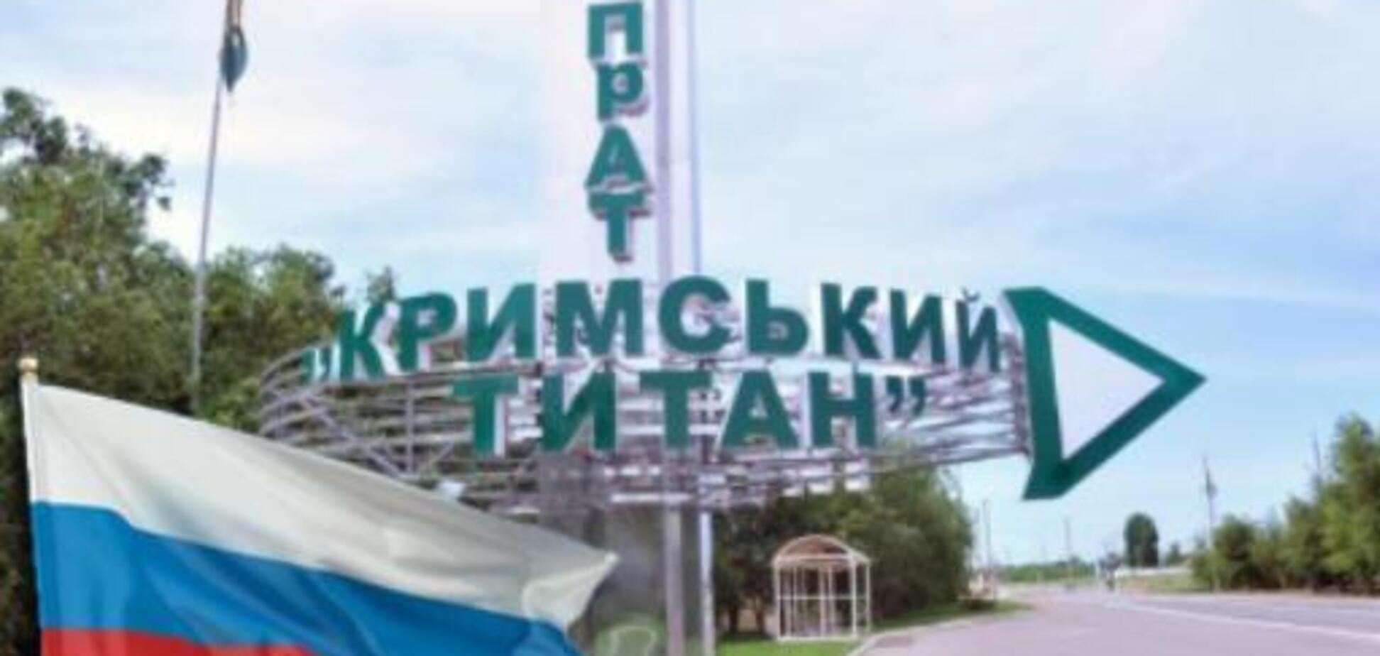''Химатака'' в Крыму: оккупанты поразили лицемерным заявлением