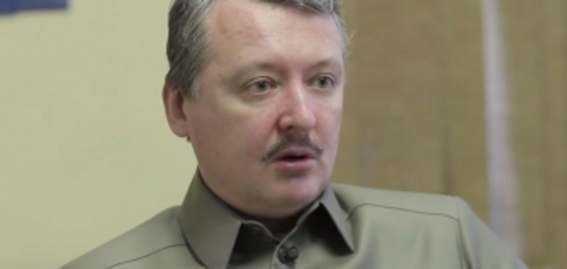 ''Ухудшенный вариант'': Гиркин сравнил армии России и ''Л/ДНР''