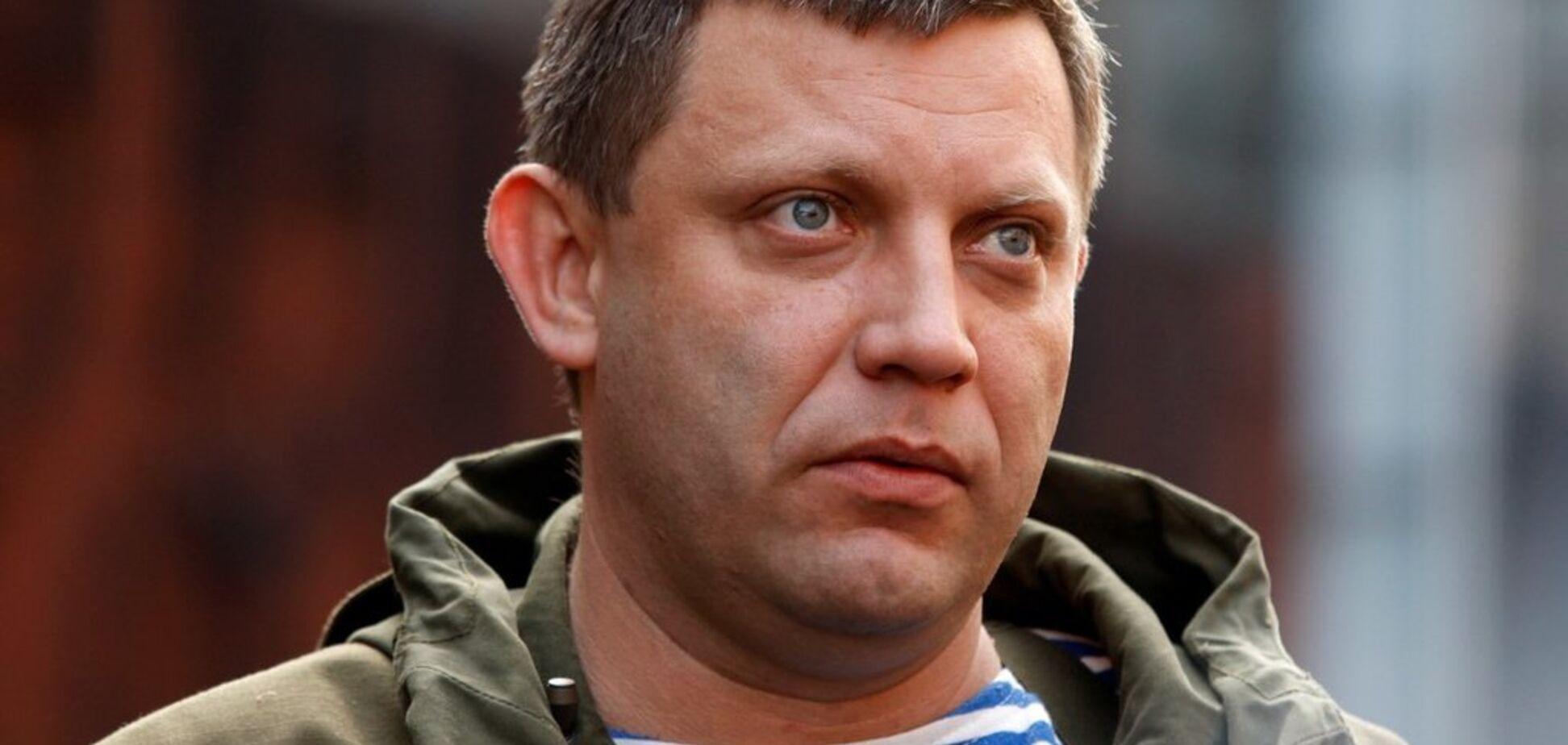 Кого задержали за убийство Захарченко: появились детали