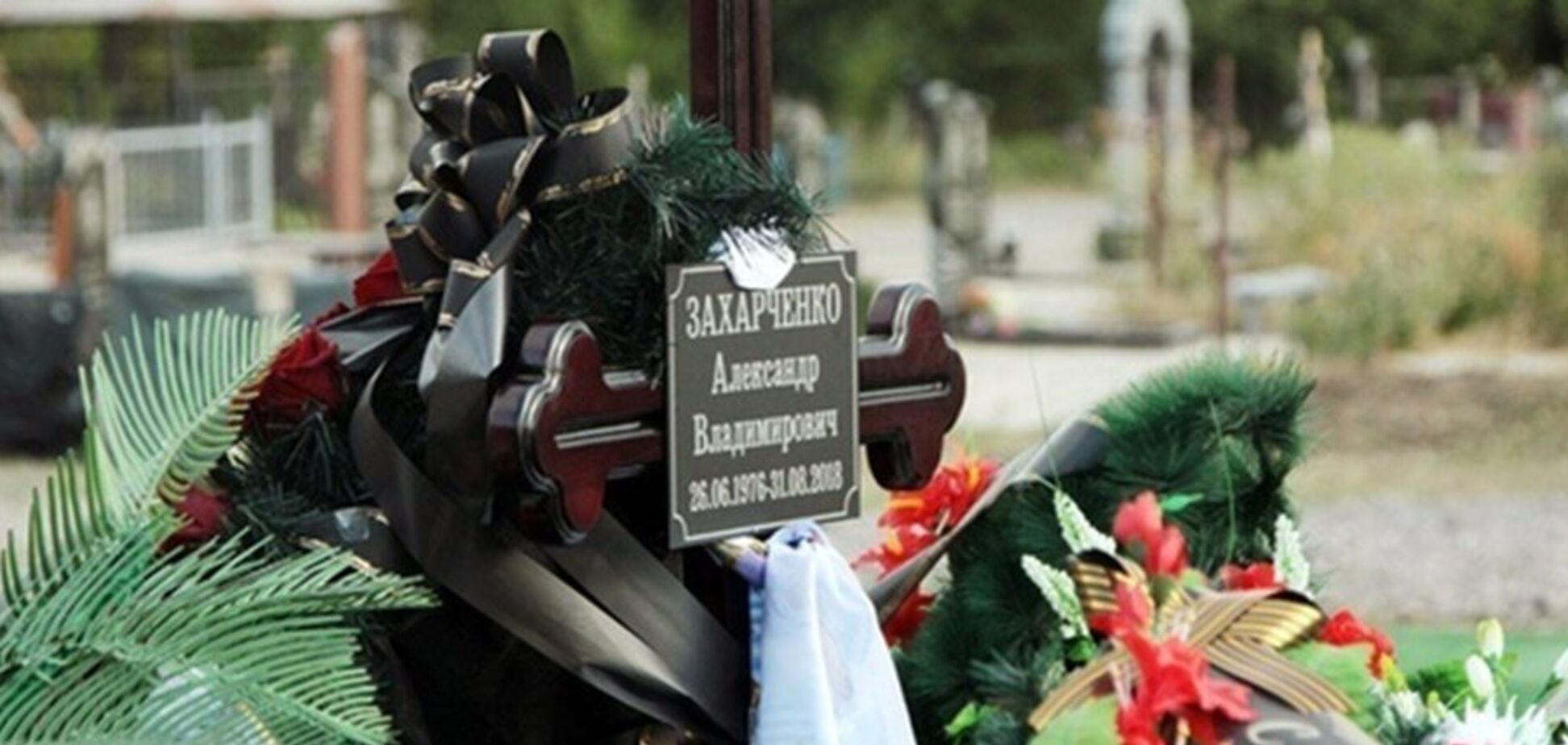 ''Захарченко жив?'' Жителей ''ДНР'' озадачила охрана на могиле главаря