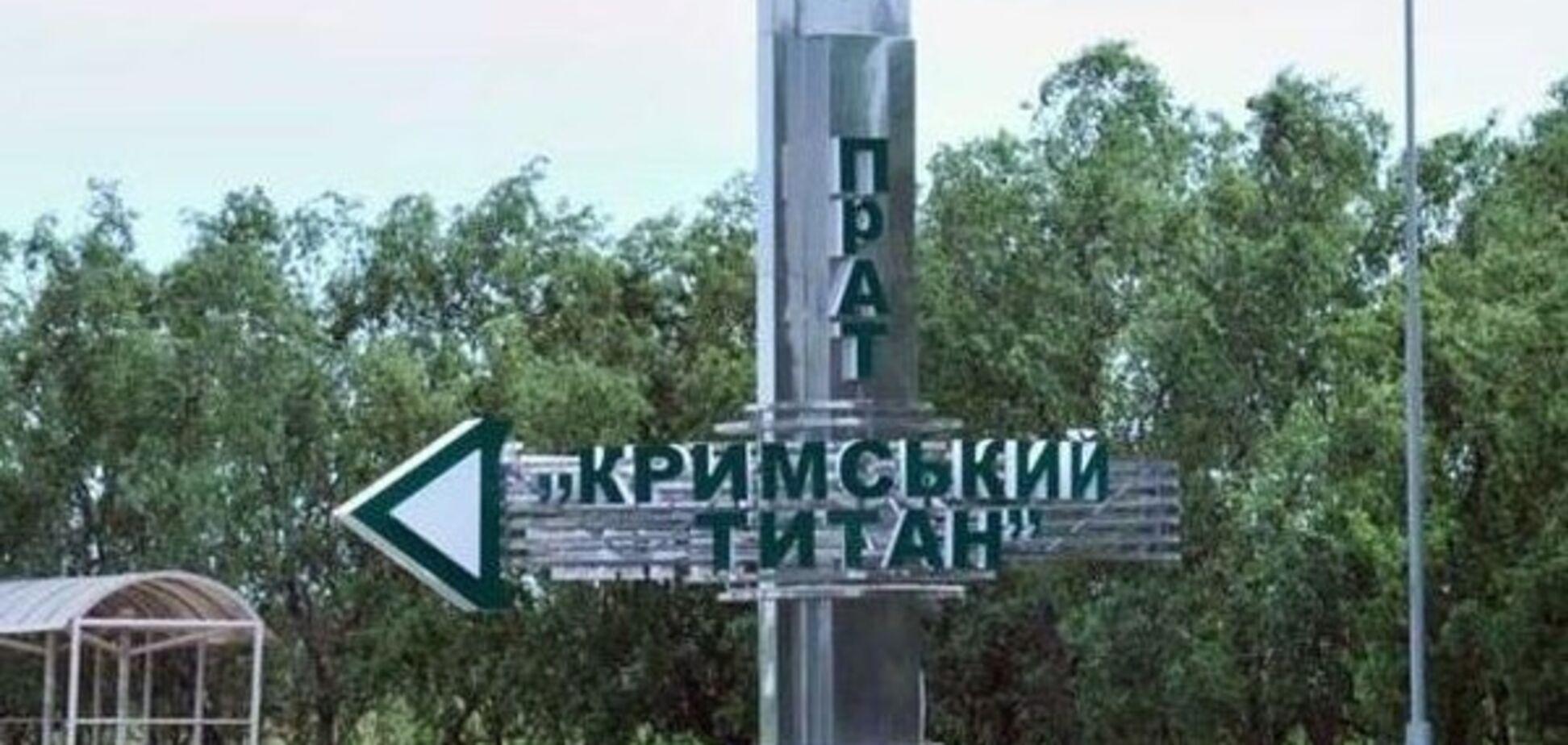В Крыму устроили ''настоящую химатаку'': оккупантов поймали на лжи