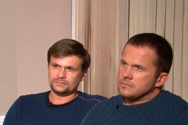 Не ГРУшниками єдиними: з'явилися подробиці про двох спільників '' отруйників ''