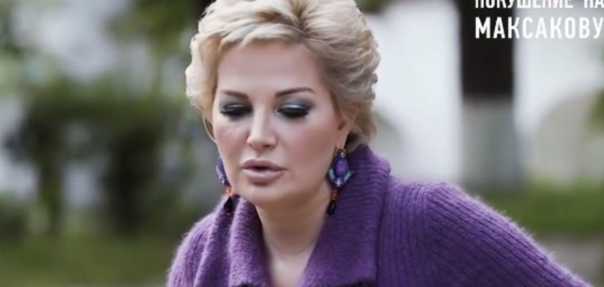 'Не буду заперечувати': росЗМІ розкрили 'таємницю' Максакової
