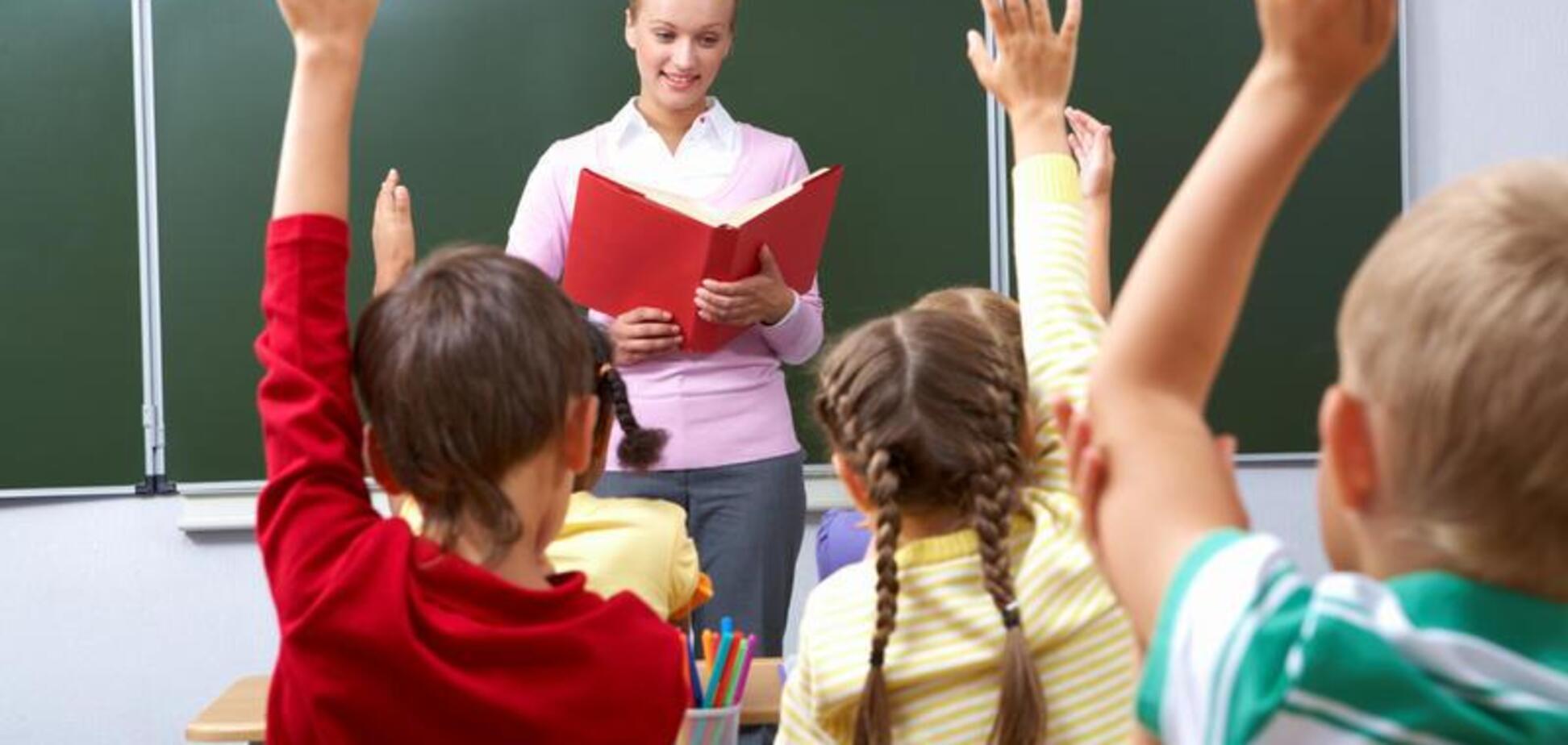 Брак и семья: нужно ли школьникам об этом знать?