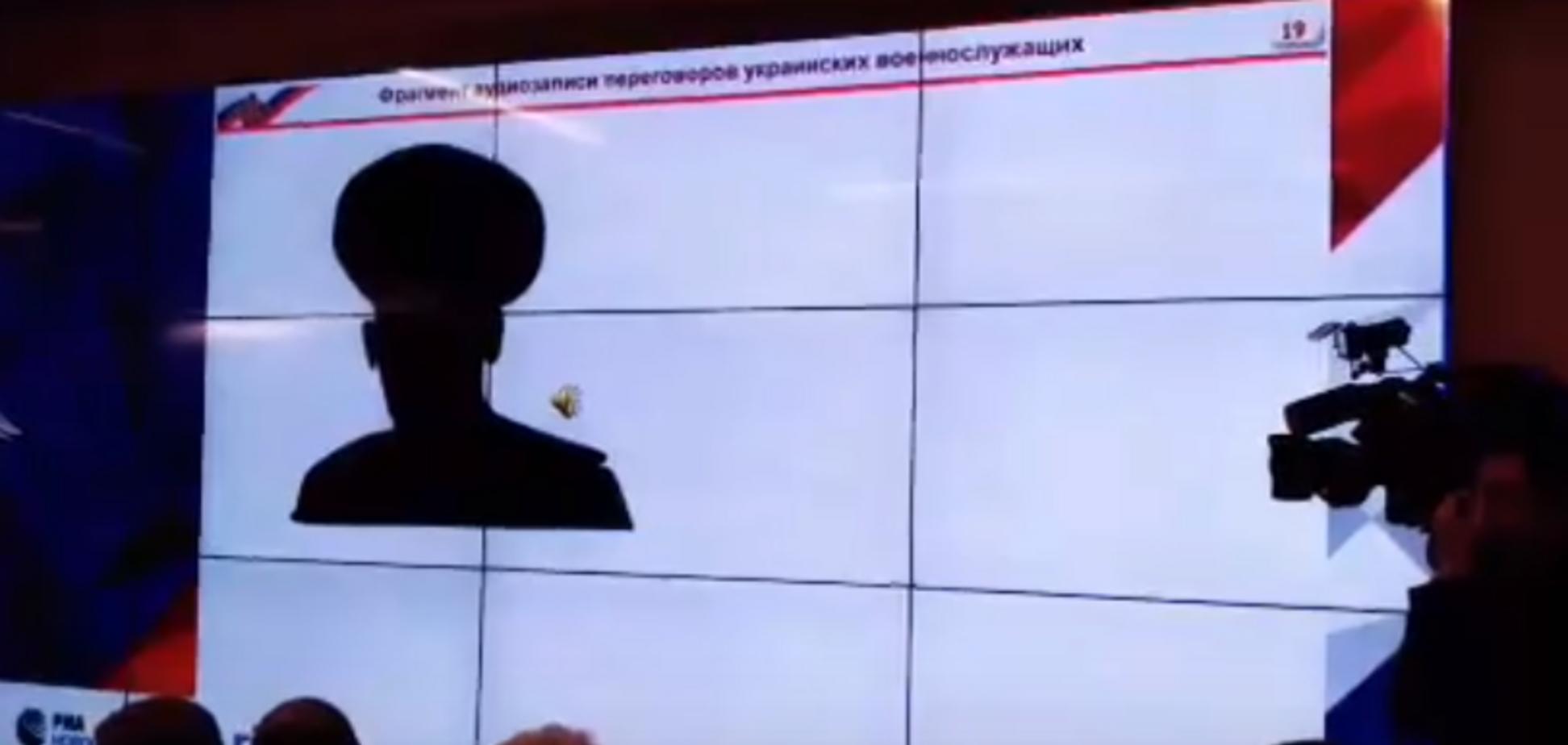 'Еб*нем еще один Boeing': Россия обнародовала скандальный разговор 'украинских военных' о MH17