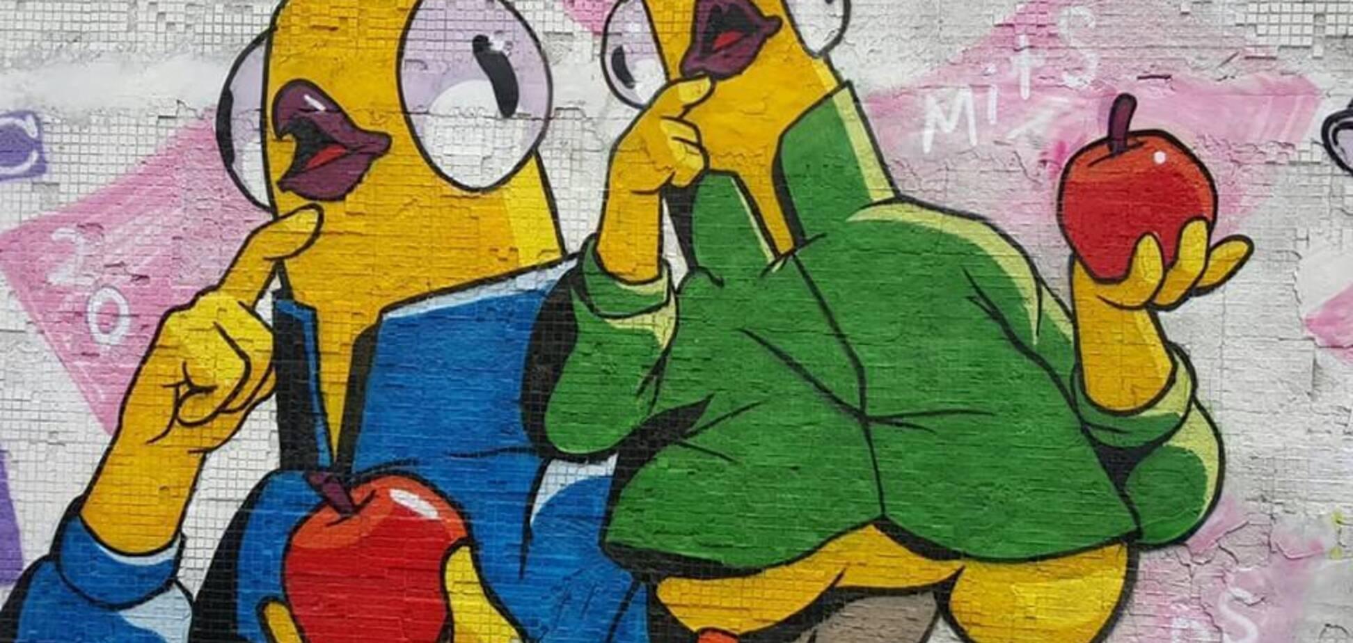 'Крутота!' У мережі у захваті від красивого графіті в Харкові