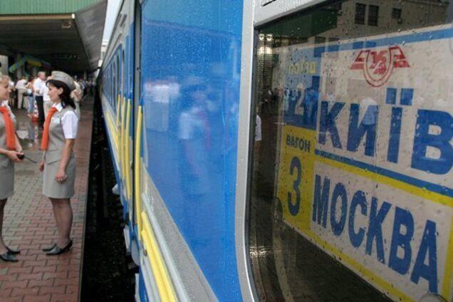 Украина отказалась закрывать ж/д сообщение с Россией
