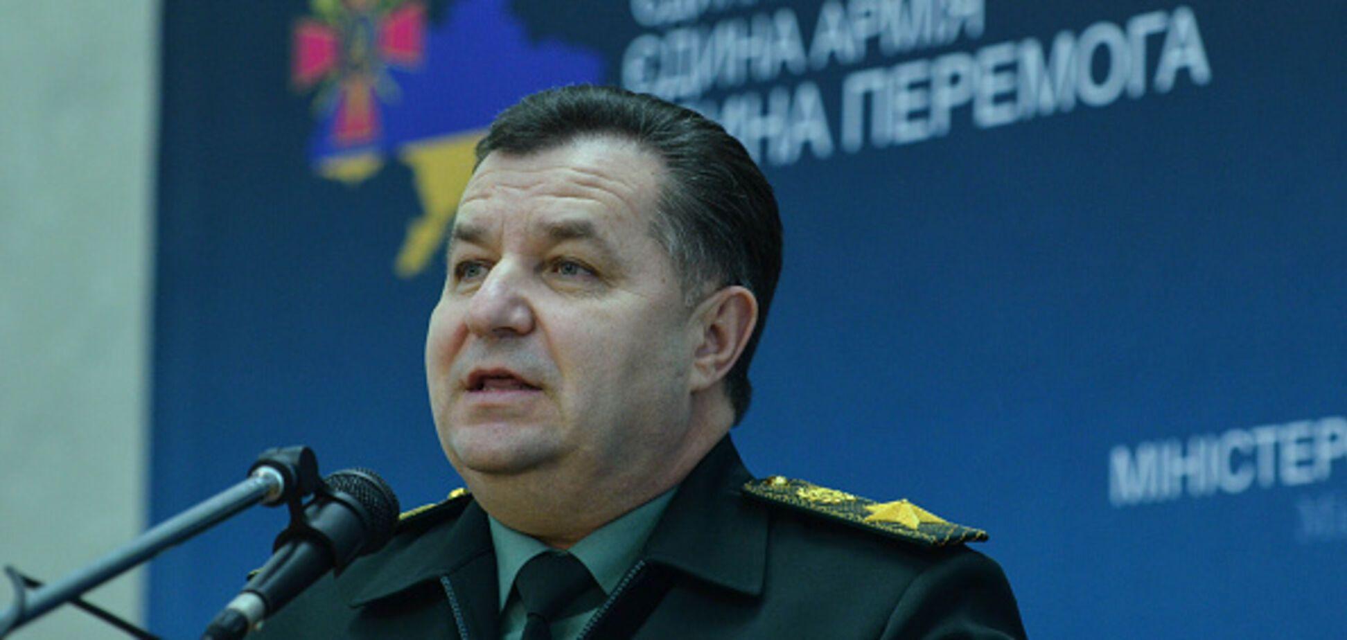 ''Одним словом'': Полторак ответил России на ''сенсацию'' по MH17