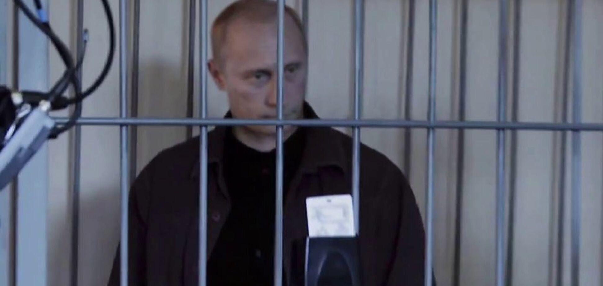 Уже скоро: правозащитник рассказала, где будут судить Путина