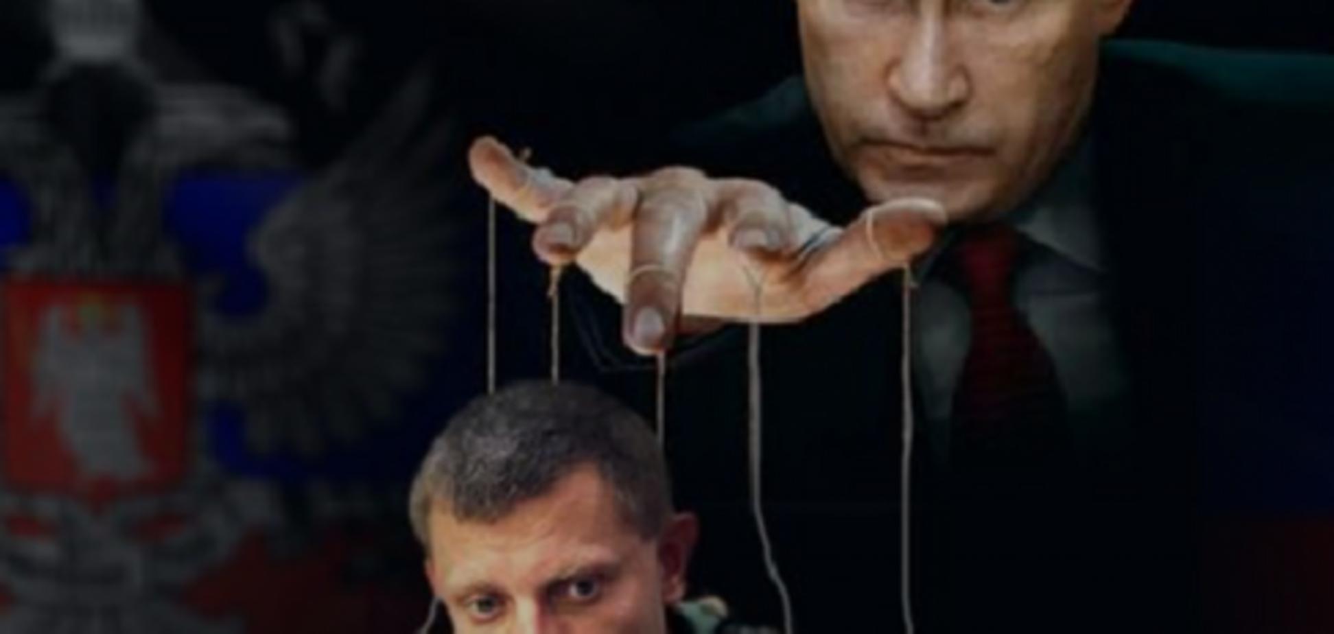 Кремль дав задній хід: ліквідація Захарченка не досягла своєї мети