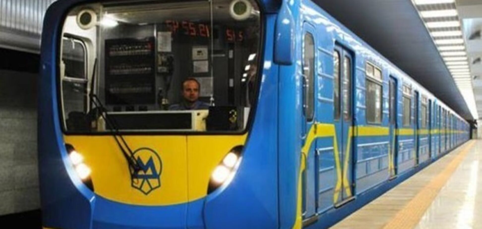 'Мужик у халаті': в метро Києва помітили дивного пасажира