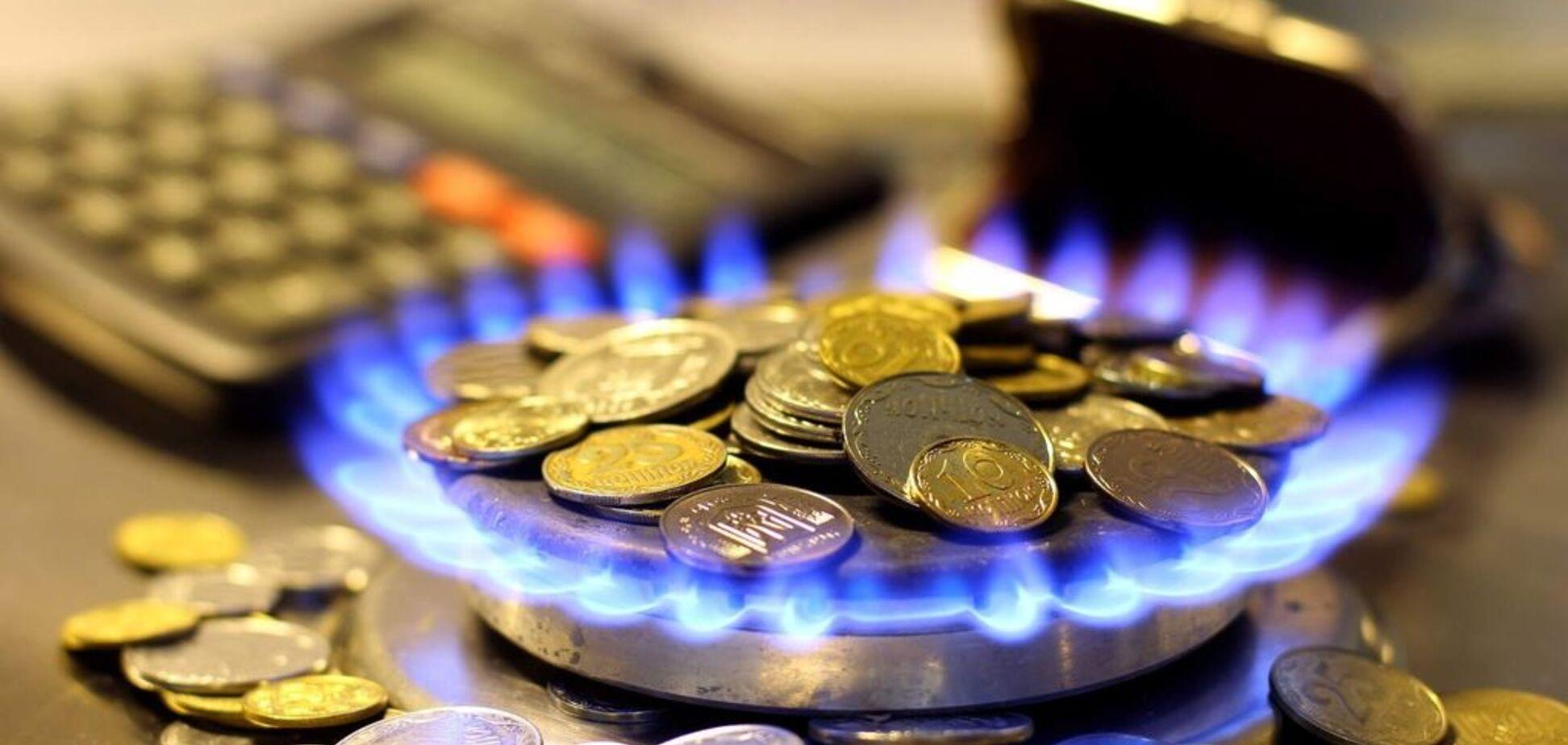 В Україні газ дорожчатиме два роки: у ''Нафтогазі'' озвучили результат переговорів з МВФ