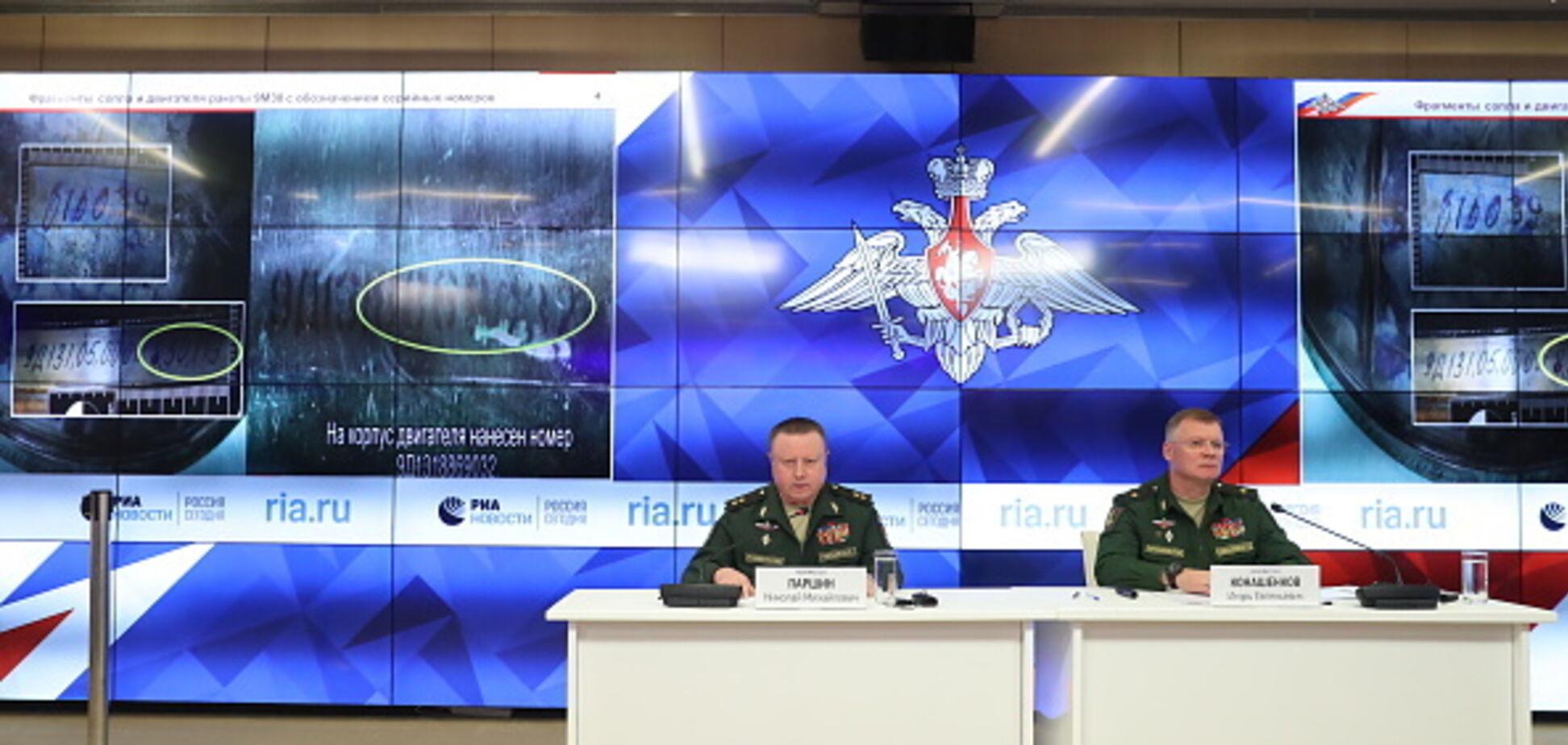 Новые ''доказательства'' по MH17: раскрыта подлая уловка Кремля