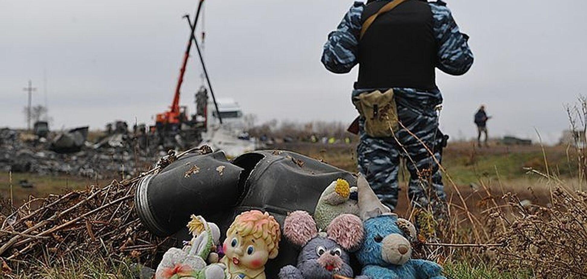 ''Сенсация'' РФ о крушении MH17: журналисты нашли странность в документах-''доказательствах'' против Украины
