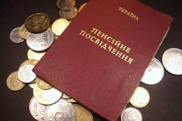 Пенсия с 1 марта 2019 года в России. Индексация, последние новости картинки