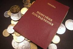 Новые пенсионные правила: как изменится размер выплат в Украине