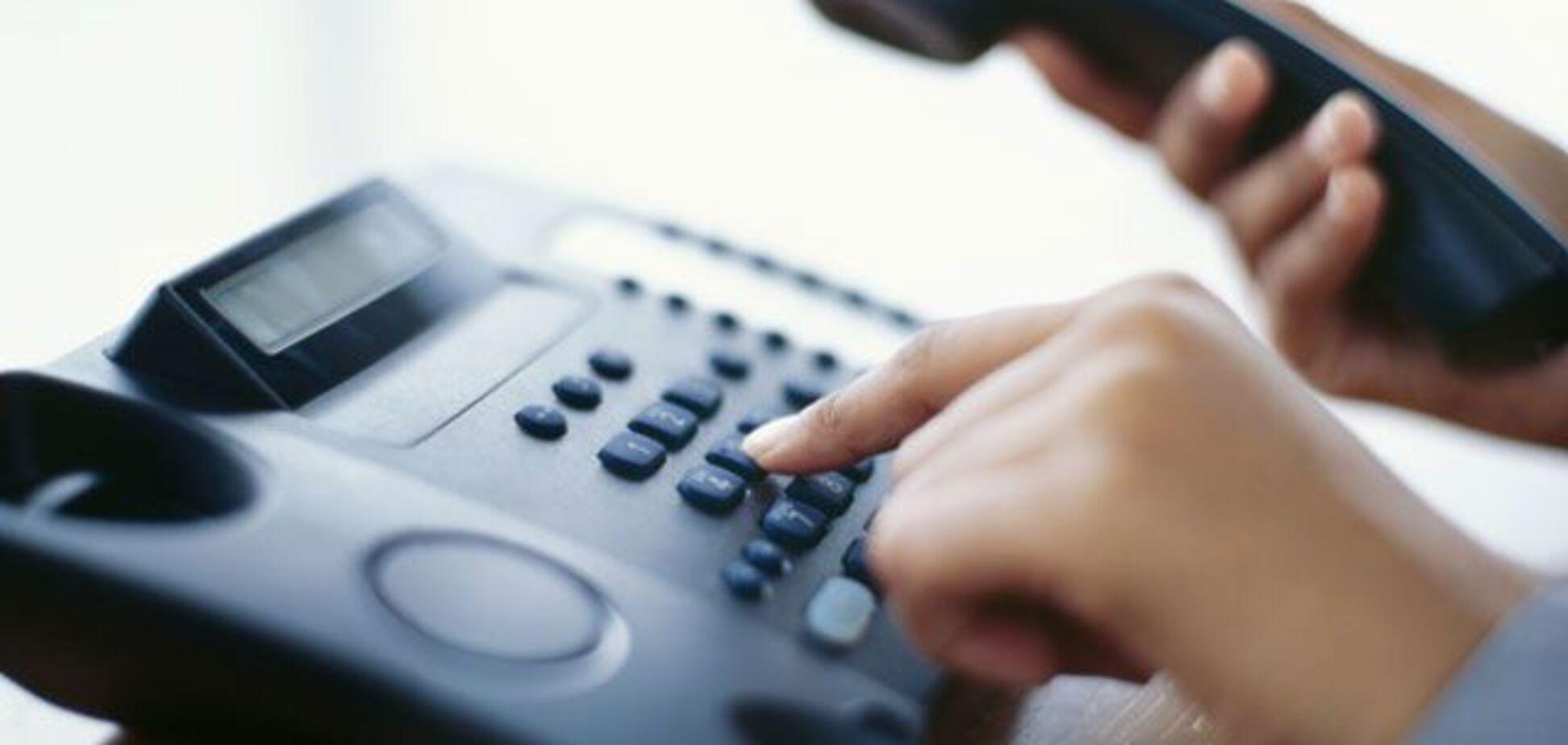 В Україні подорожчають дзвінки: коли та на скільки
