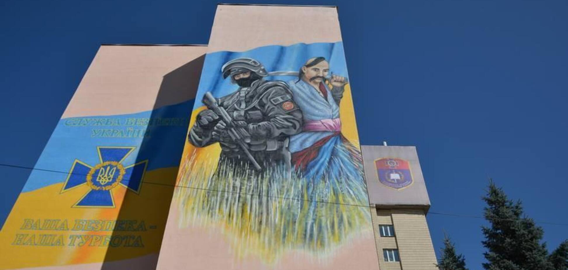 ''Це фсбшник!'' У мережі розгорівся скандал через будівлю СБУ в Києві