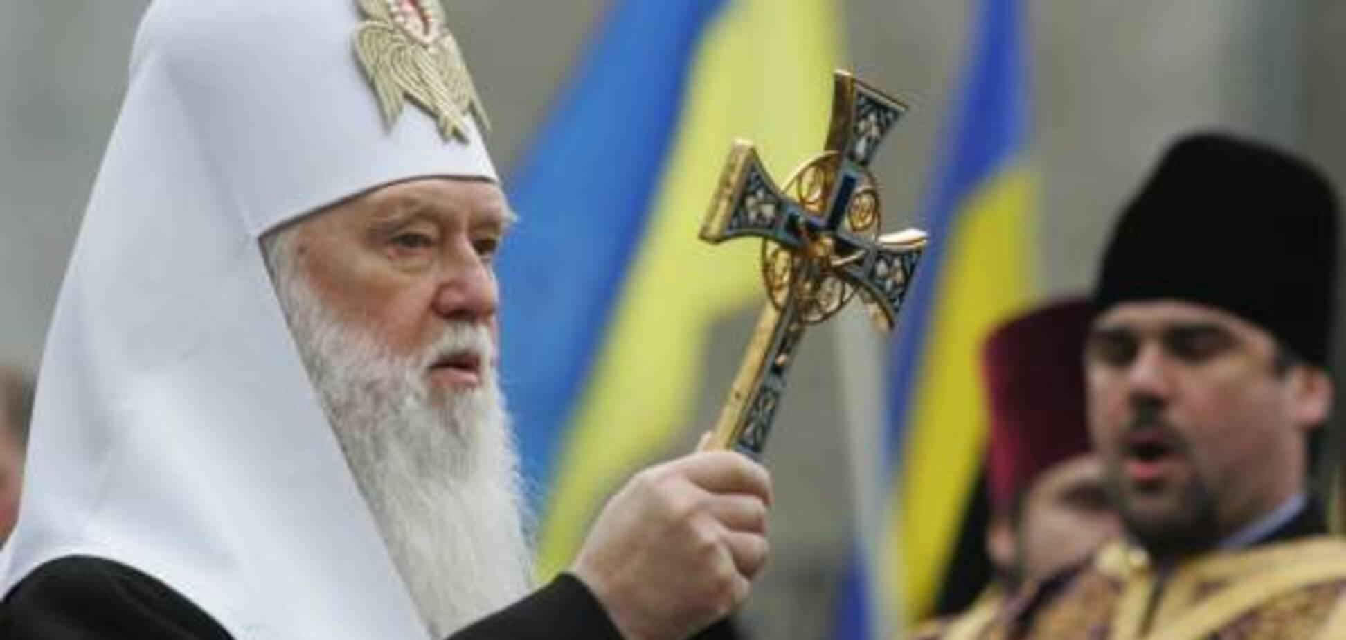 ''Москва підбурює церкви'': Філарет озвучив скандальні плани Росії