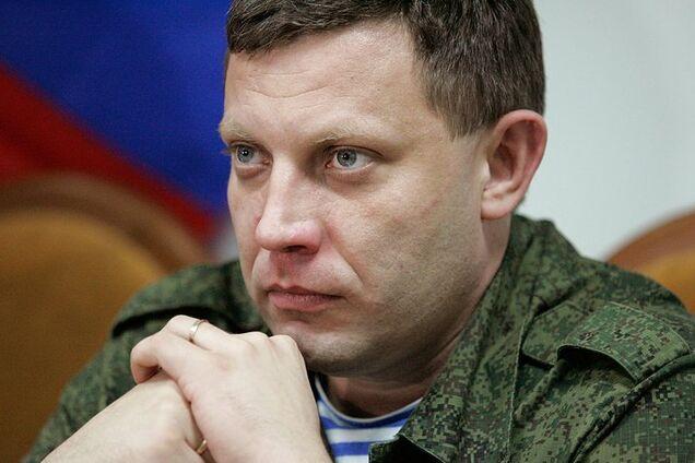 Всплыли новые подробности убийства Захарченко