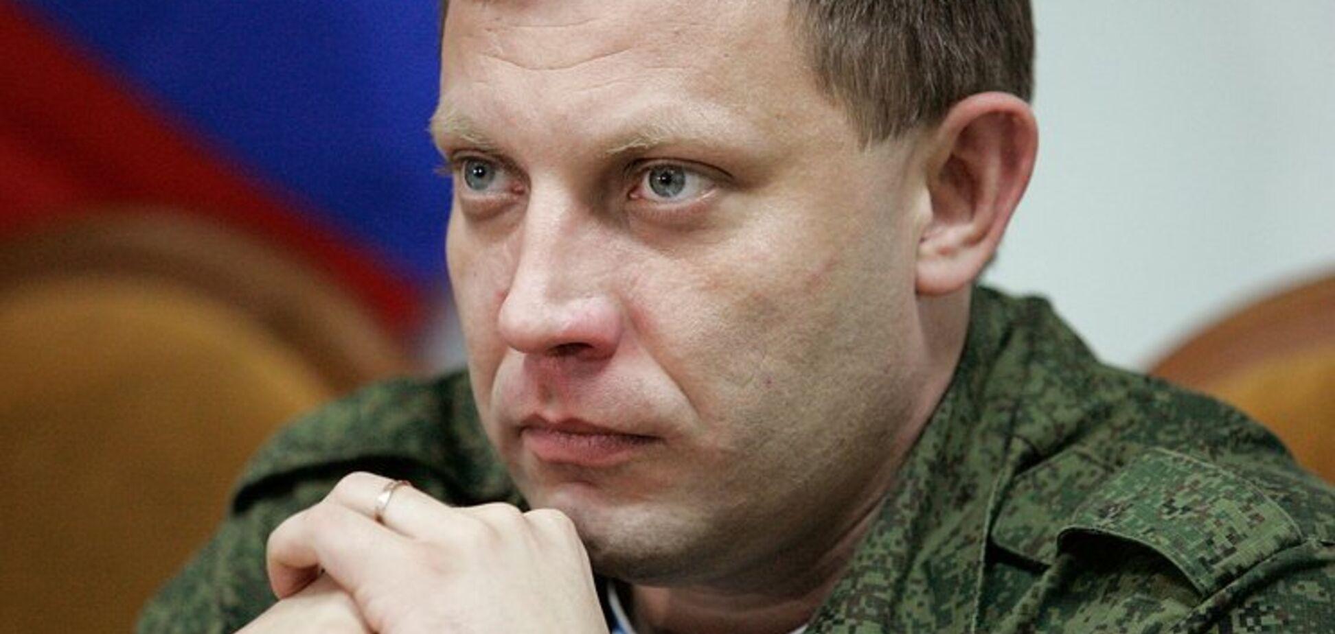 Не без помощи 'друзей': всплыли новые подробности убийства Захарченко