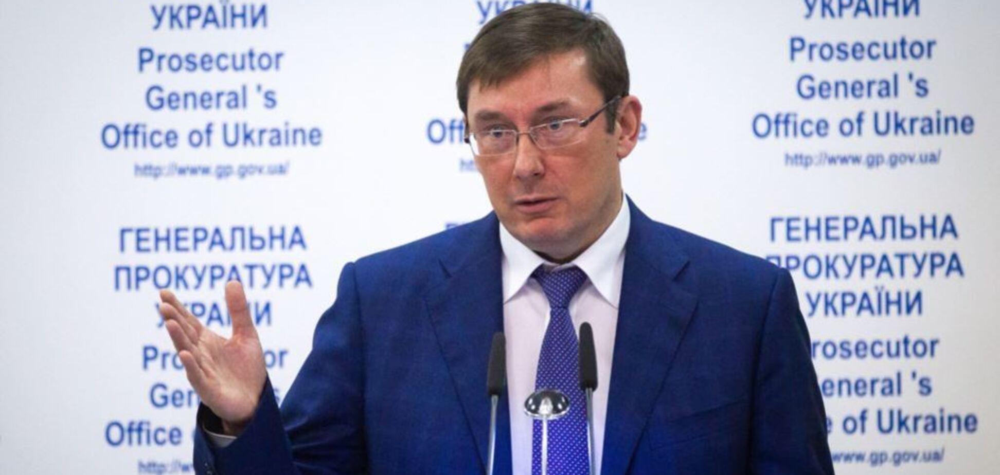 ''Уничтожил оборонную промышленность'': Луценко анонсировал дело против нардепа