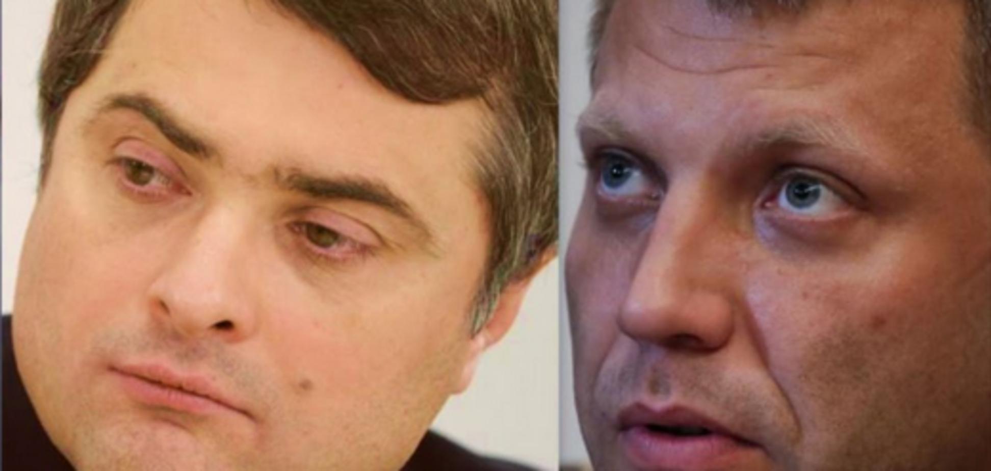 'Брат, береги себя!' Сурков обратился к живому Захарченко в день его похорон