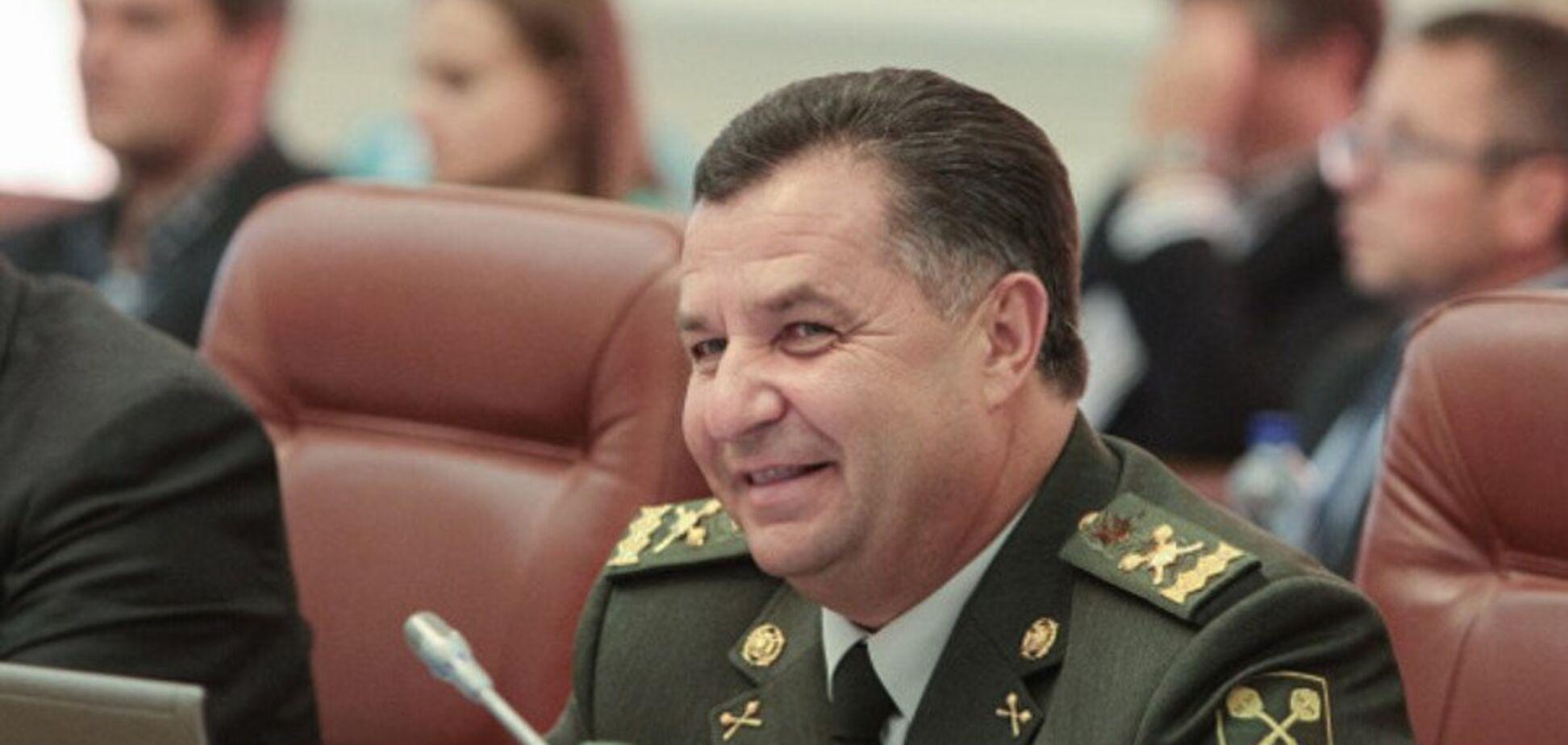 Россияне опозорились с розыгрышем Полторака: появилась запись разговора