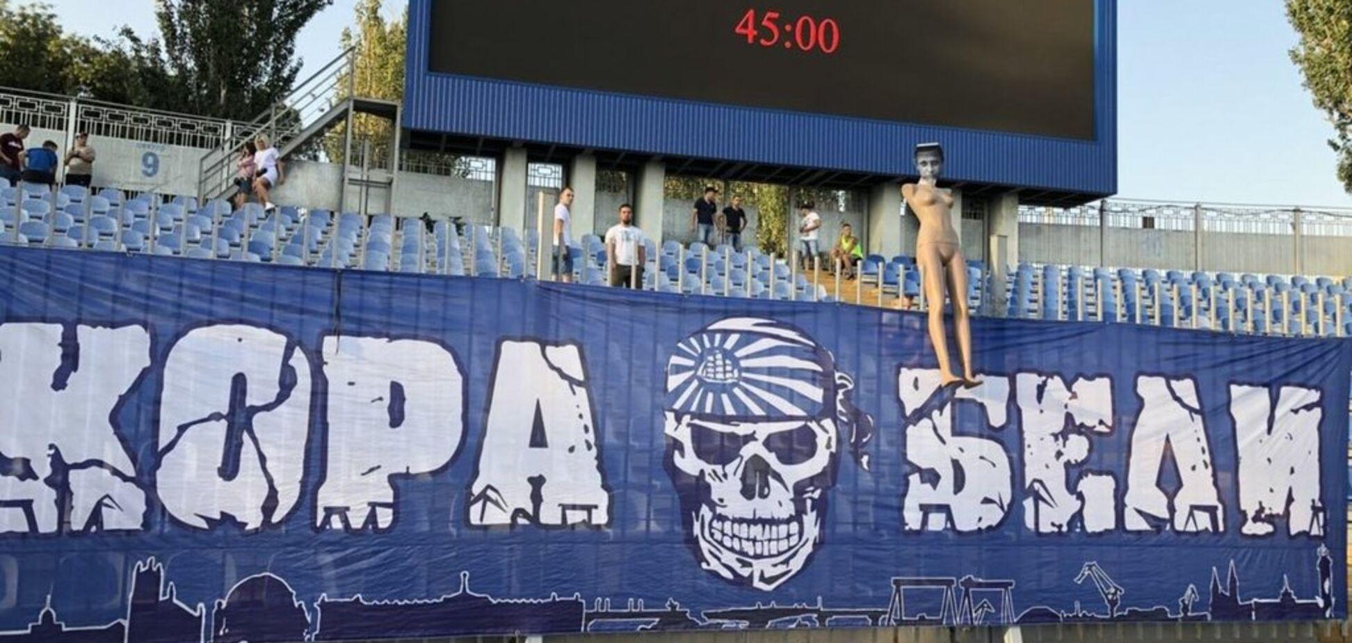 Вболівальники в Миколаєві вивісили 'труп' Захарченка - фотофакт