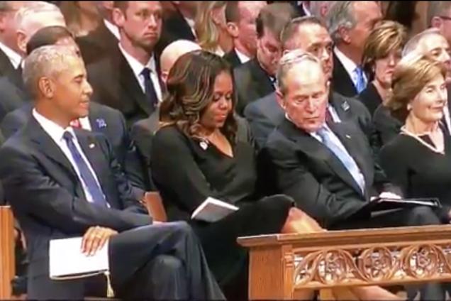 похорон Маккейна