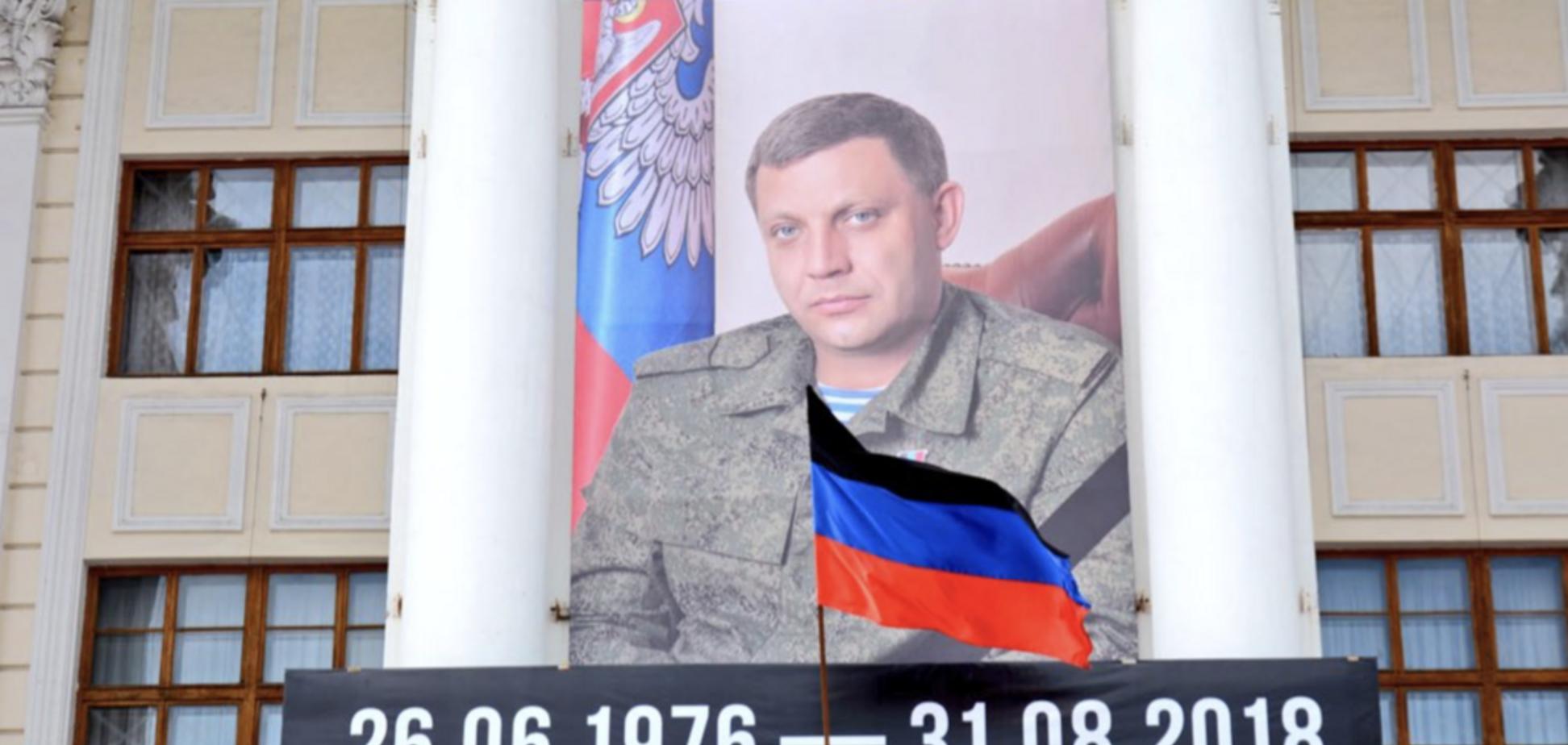 Закопали на 'Донецькому морі': з'явилися фото і відео з похорону Захарченка