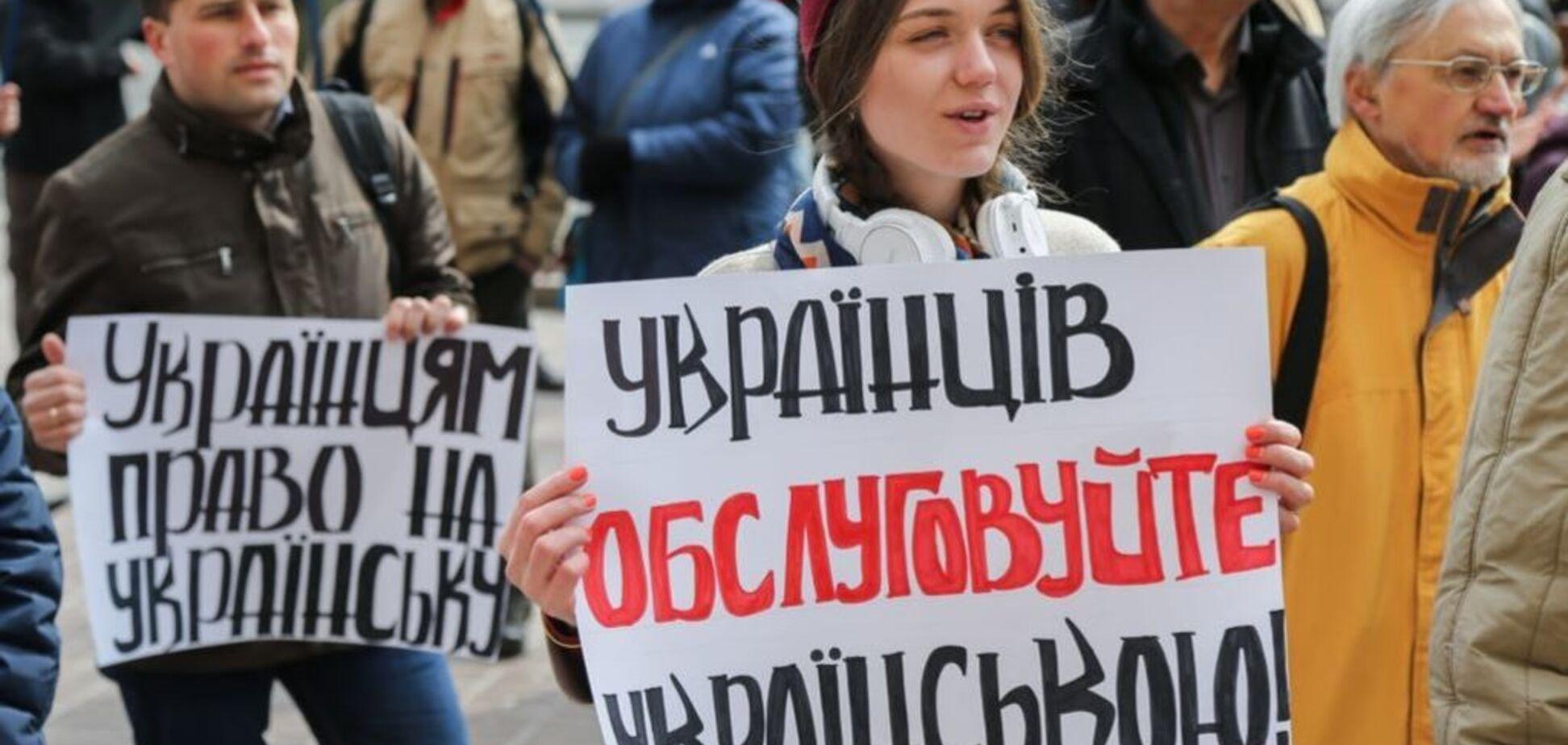 ''Потрібна поліція'': Ніцой розповіла, як боротися із російською мовою в Україні