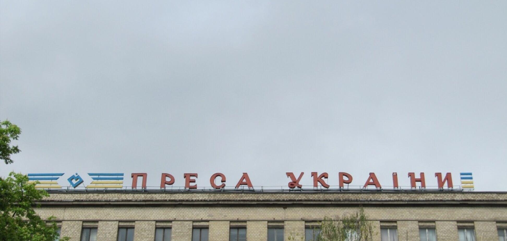 Госуправление делами подарило застройщикам участок в Киеве за 1 млрд грн