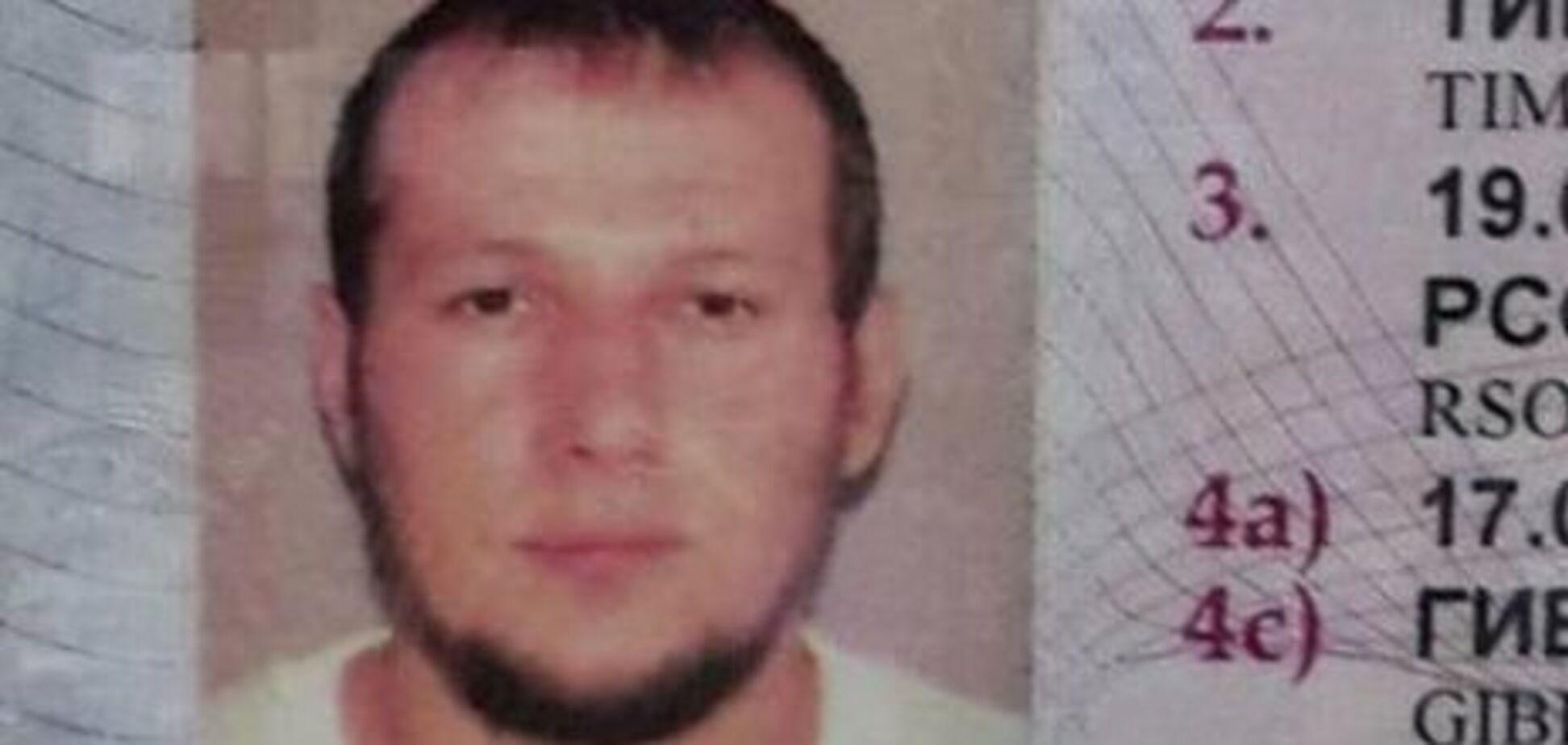 Скандал вокруг экстрадиции Тумгоева: ГПУ возбудила уголовное дело