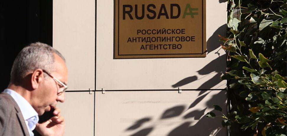 Официально: WADA вынесло вердикт российскому спорту