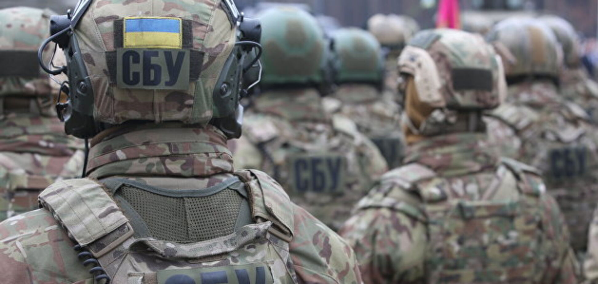 Чрезвычайное положение на Закарпатье: СБУ разоблачила фейк