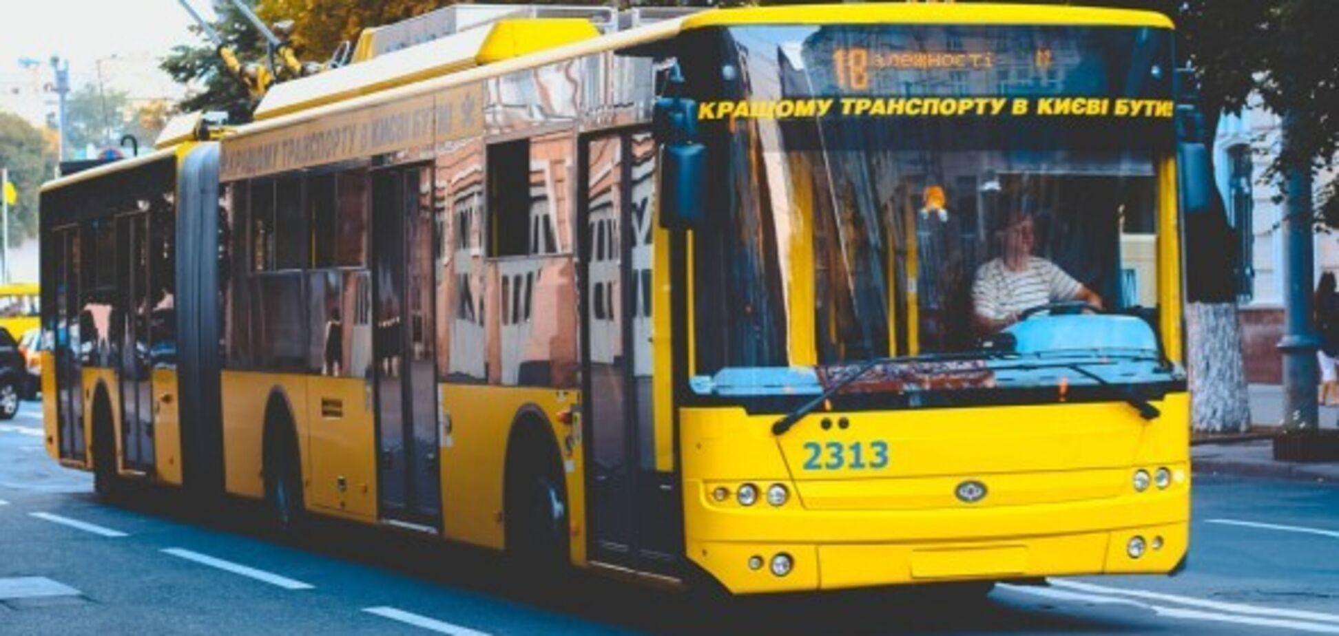 Топ регионов Украины: на сколько подорожал проезд по стране