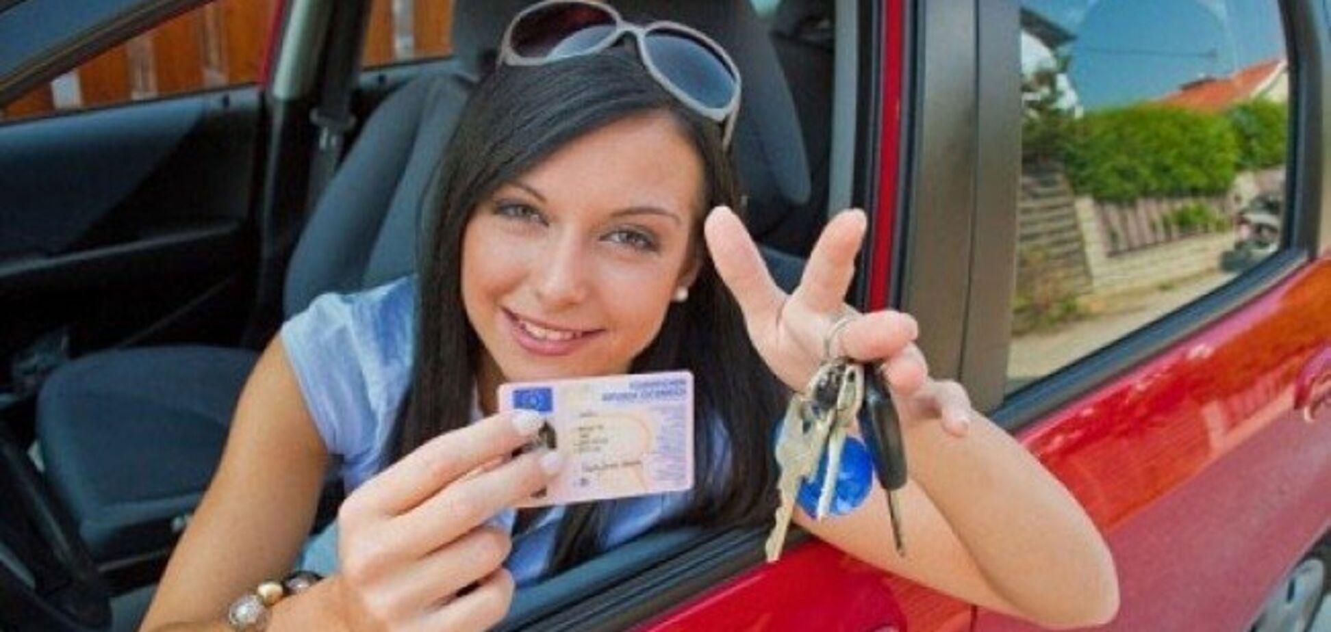 Ездить без прав: для водителей есть отличная новость