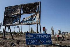 Появилась новая схема заработка на детях Донбасса