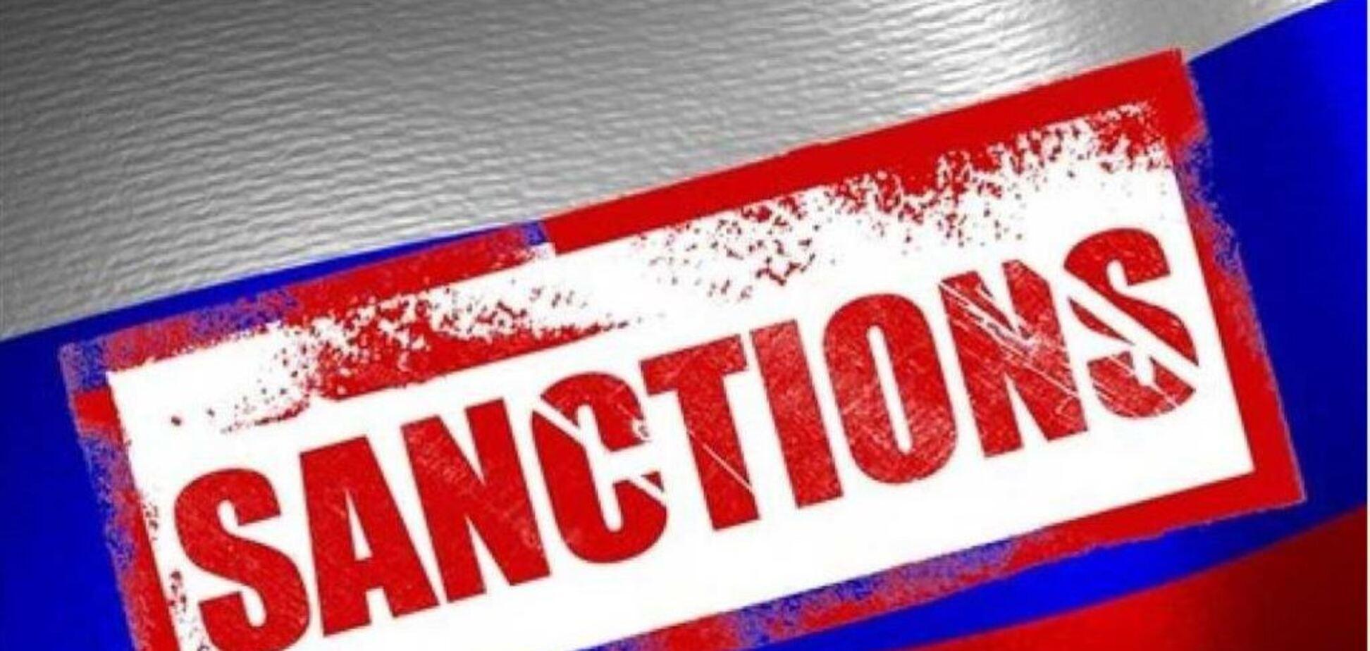 'Самые страшные санкции' для российской экономики