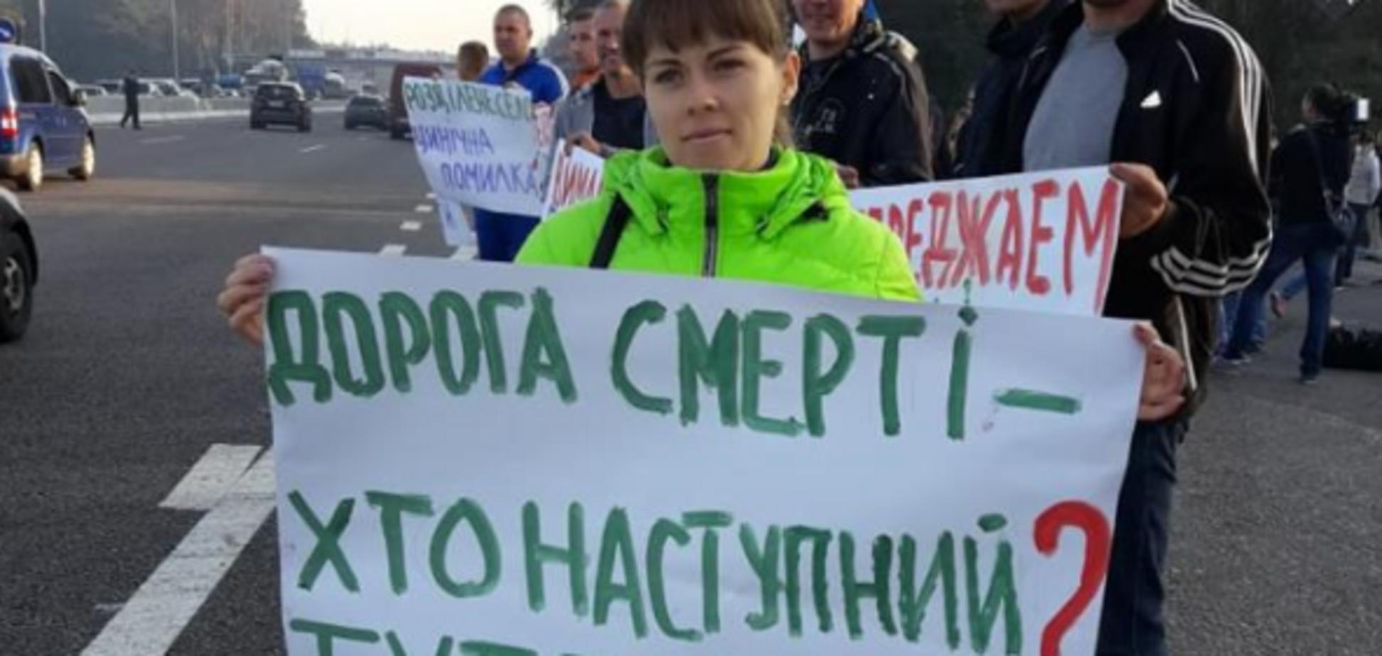 Дороги смерти: на Киевщине восстали против дорожного произвола