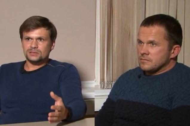 Подставили Киев: в деятельности ''отравителей Скрипаля'' нашелся