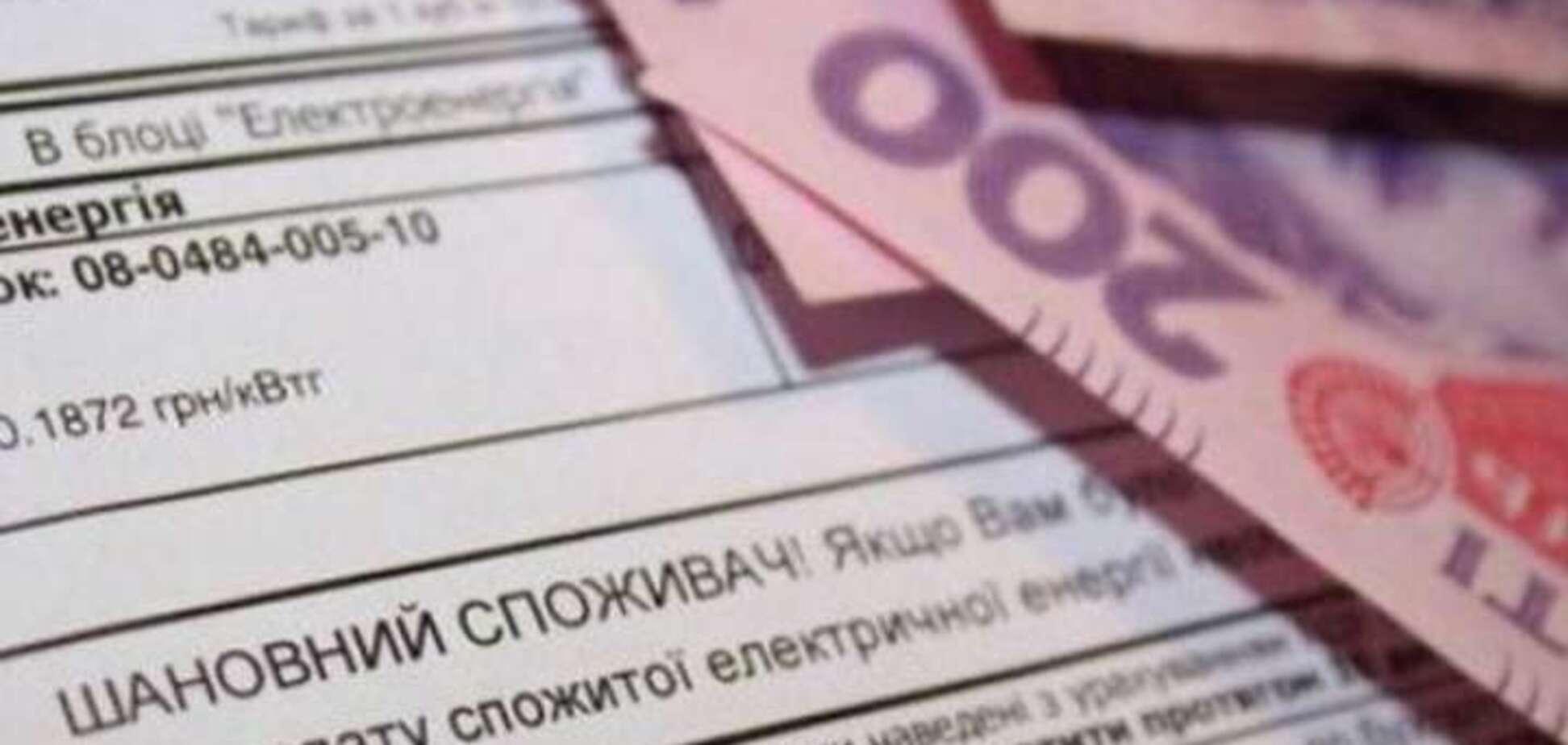 Популисты не должны остановить реформы в энергетике - Домбровский
