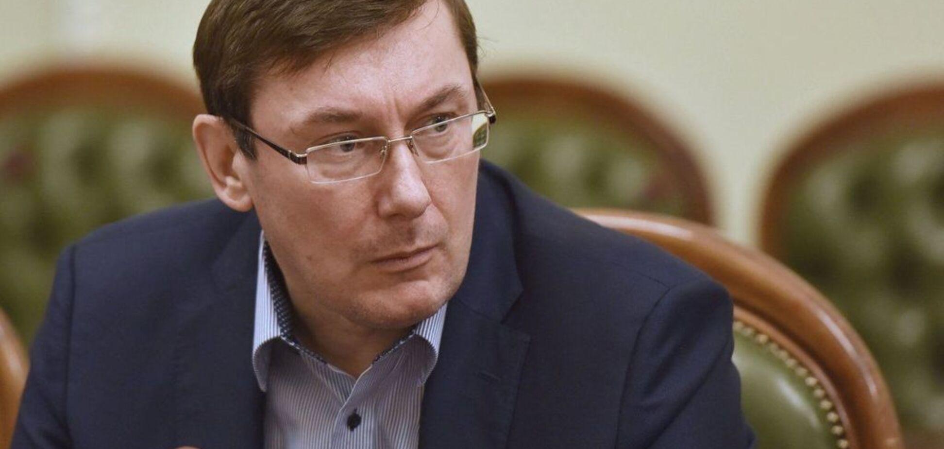 Вилла за $5 млн на Сейшелах: в ГПУ опровергли громкий фейк о Луценко